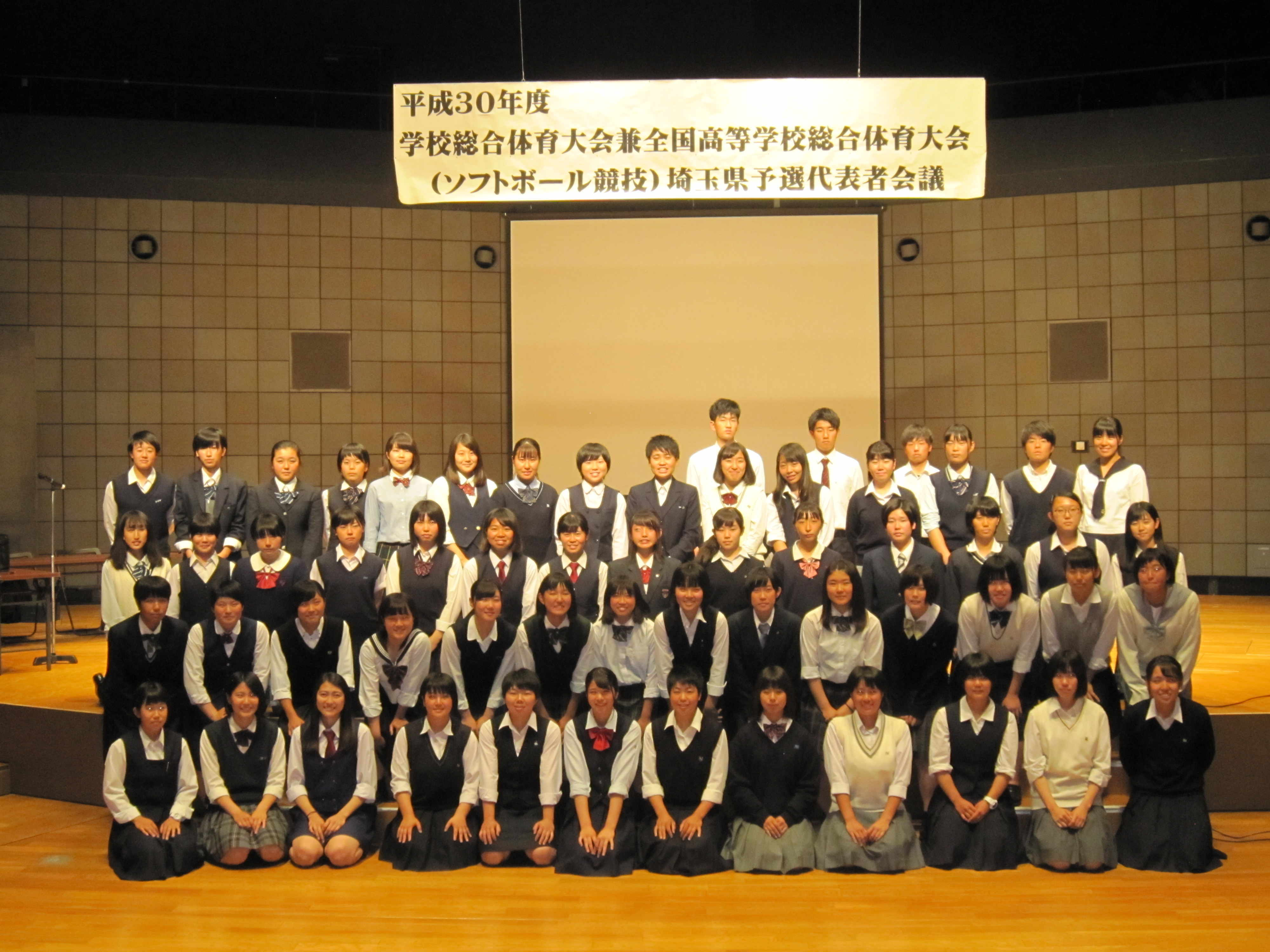 戦 野球 県 新人 埼玉 高校